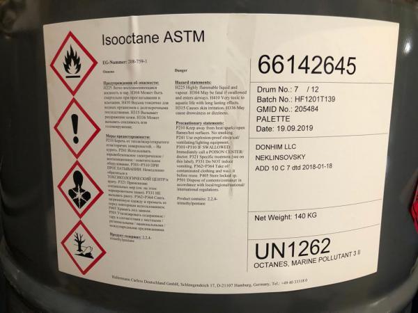 Изооктан PRF (ASTM)