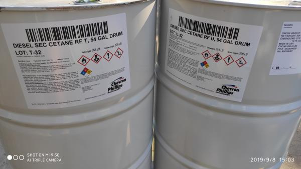 Вторичное эталонное топливо тип T (Diesel Secondary Reference Fuel T-30)