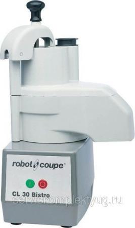 Овощерезка ROBOT COUPE CL30 Bistro, Франция