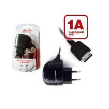 AVS Зарядное устройство 220 В Samsung Galaxy AVS TSD-880 Распродажа! Цена снижена!
