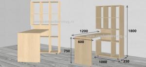 Маникюрный стол со стеллажом