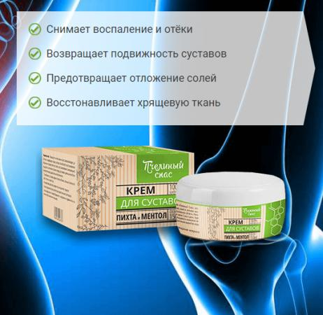 Лечение артрита операция