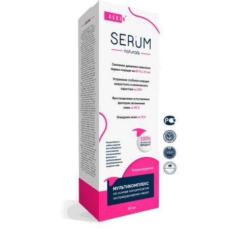 SERUM мультикомплекс для омоложения в Семее