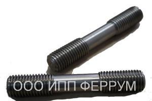 Шпилька М10х300.35 ГОСТ 22042-76 (шт.)