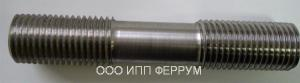Шпилька М20х400.40хГОСТ 22042-76 оцинк. (шт.)