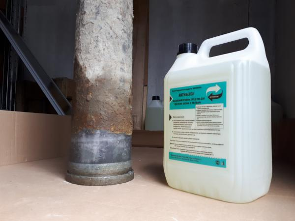 Бетон жидкость алексеевск бетон