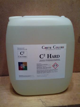 c2 hard для бетона цена купить