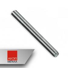 Шпилька с полной резьбой 20х1,5 мм DIN 975