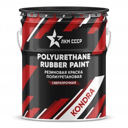Купить резиновую краску по бетону в спб бетон дешевый купить
